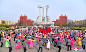Dancing Parties of Youth and Students Held