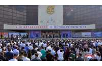 14th Pyongyang Autumn Int'l Trade Fair Opens