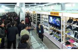 National Footwear Exhibition Opened